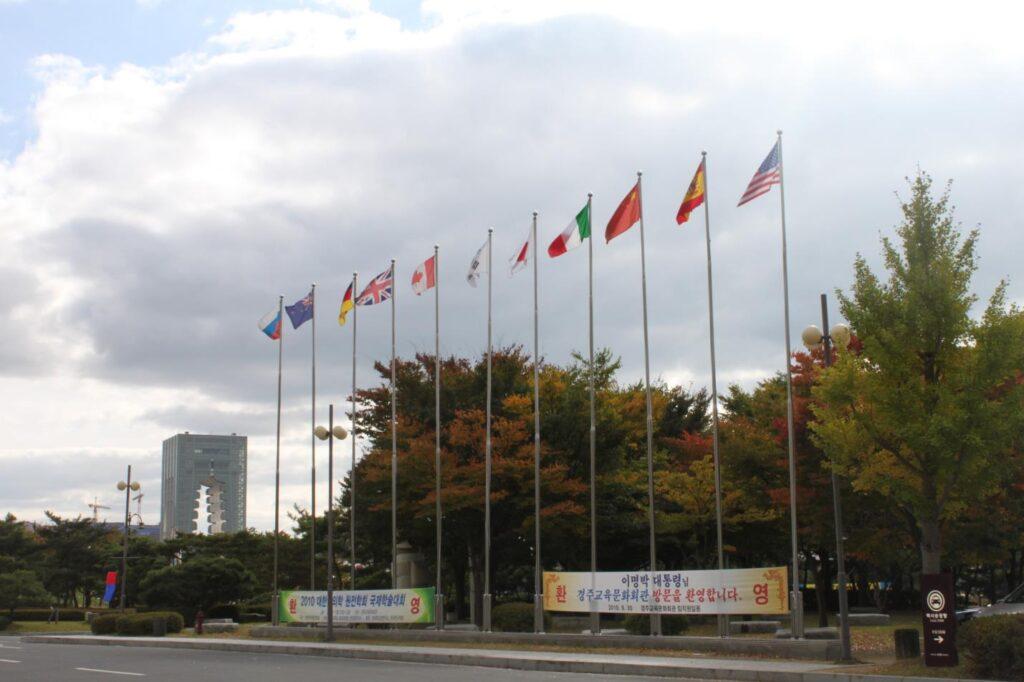 Страны-участники